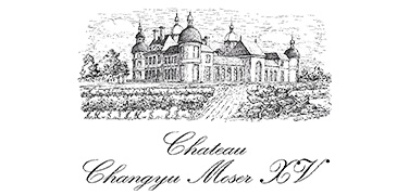 chateau-changyu-moser